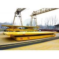 Cable Reels Powerded Motorized Material Handling 20 Ton Transfer Cart with Hydraulic Lifting Manufactures