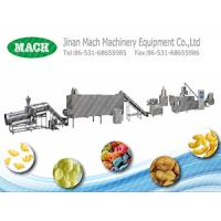 Twisted Puffs Snacks food machine/processing line Manufactures