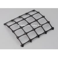 High Strength Biaxial Integral Geogrid 20kn / 30kn / 40kn / 50kn Strength Manufactures