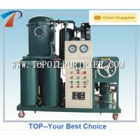 China Stainless steel oil refining machine with the strong ability to filter the impurity completely on sale