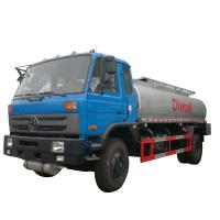 China Customized cheaper dongfeng 170hp diesel 11cbm(3000gallons) fuel tanker vehicle for sale, HOT SALE! oil tanker truck on sale