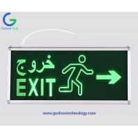 Emergency Lighting Products Emergency Exit Sign GS-ES3 with 350mAh Ni-Cd Battery for Emergency Use Manufactures