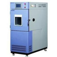 Stainless Steel Temperature Humidity Test Chamber /  Climate Control Chamber Manufactures