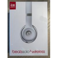 wholesale Beats by Dr. Dre Solo3 Wireless Over the Ear Headphones - Silver Manufactures