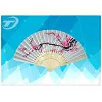 China 21cm Promotional Bamboo Folding Fan With Paper Or Silk Paper Hand Held Fans on sale