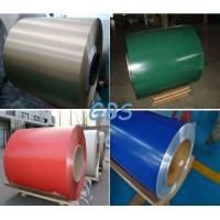 Buy cheap Painted Aluminum Coil Anti Corrosion,application: gutter from wholesalers