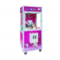 China Toy Crane Machine (Single) on sale