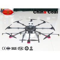 Unmanned Aerial Vehicle Multi - Rotor Crop Sprayer  Modern Agricultural Drones Manufactures