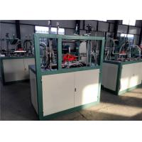 Multi Function Disposable Cup Plate Making Machine With EPS Raw Material Manufactures
