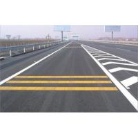 RAPID DRY road line marking paint resins,100% Solid Content,Wash-out resisrtance Manufactures