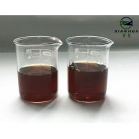 Quality Max Fabric Strength Retention Cellulase Enzyme Liquid Used in Dyeing and Washing Mills for sale