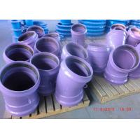China PVC Pipe Double Socket Fusion Bonded Epoxy Bend Elbow Equal Round Shape on sale