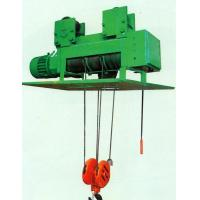 China Yuantai China Standard Electric Hoist 5 ton, Explosion Proof Hoist, Metallurgical Hoist on sale
