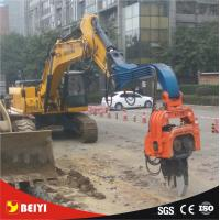 China Beiyi V330 hydraulic static pile driver equipment vibratory sheet pile driver for 30T-40t excavators on sale
