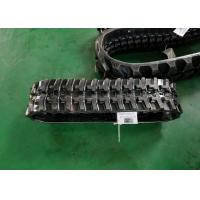 Anti Slip Excavator Rubber Tracks ,  Xg250 mini Excavator Tracks With Kevlar Fiber Manufactures