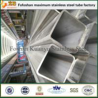12mm thickness DIN 1.4509 316L square stainless steel welded tube Manufactures