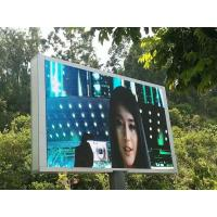 10mm Pixel Pitch Hd Electronic Led Sign Commercial Advertising Led Digital Billboard Manufactures