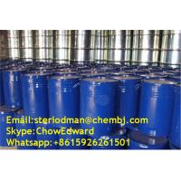 China Api's Powder Dmba Chemical Raw Materials 1, 3 - Dimethylbutylamine HCl CAS 71776 70 0 on sale