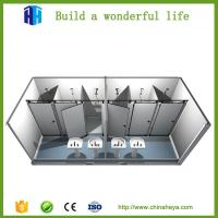 2017 High quality new modular prefab standard offices container Manufactures