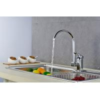 360° rotatable easy to care kitchen basin faucet adjustable temperature faucet Manufactures