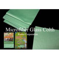 Microfiber Glass Cleaning Cloths Manufactures