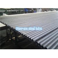 Stress Relieved Annealed Seamless Carbon Steel Tubing , ASTM A519 1020 Mechanical Steel Tubing Manufactures