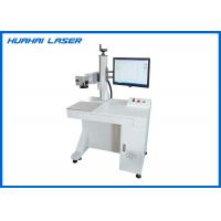 Energy Saving Industrial Laser Marking Machine Compact Long Service Life Time Manufactures