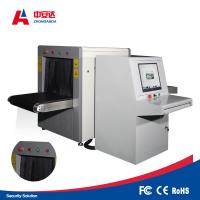 Multi Energy Bag X Ray Inspection Machine Security Scanning Equipment For Prison Security Check Manufactures