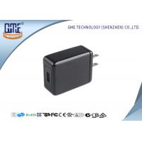 220v GME Innovative Design 3.6v - 6.5v and 6.5v - 9v QC 3.0 UL Type Charger for Cellphone Manufactures