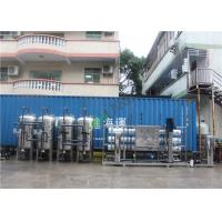 14T Per Hour RO Water Treatment Plant Purifier For Food / Laboratory / Drinking