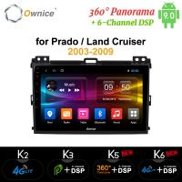 China Ownice Octa Core Android 9 4G LTE 360 Panorama DSP SPDIF headrest car dvd player for Prado 2004 2005 - 2009 Land Cruis on sale