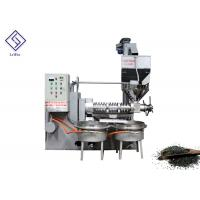 China Alloy Screw oil press machine for peanut soybean with high efficiency on sale