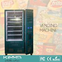 China Large Capacity Coffee Vending Machine Dispenser Operated By Bill And Coin on sale