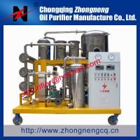 Portable Cooking Oil Purifier Machine,UCO Filtration Plant,Vacuum Oil Renewable Filter Manufactures