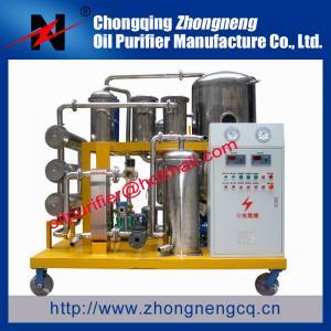 Portable Cooking Oil Purifier Machine,UCO Filtration Plant,Vacuum Oil Renewable Filter Manufactures