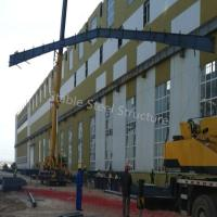 China Light Large-Span Steel Structural Buildings for Workshop, Warehouse on sale