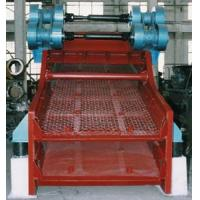 [Photos] Offer linear vibration screen for separating process Manufactures