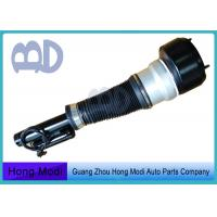 Buy cheap Auto Parts Mercedes Benz Air Suspension W221 Air Shocks OEM 2213204913 2213205113 from wholesalers