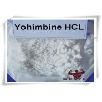 Sex Enhancer 98.5% Purity Natural Extract White Yohimbine HCL For Male Enhancement Manufactures