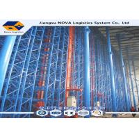 Corrosion Protection Automatic Storage And Retrieval System With Pallet Racking Manufactures
