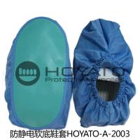Size Customized ESD Anti Static Shoe Covers OEM / ODM With Soft Shoe Sole