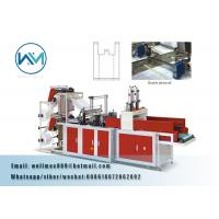 China Automatic Double Line Biodegradable Material T-shirt Shopping Bag Making Machine on sale
