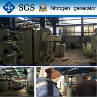 99.9995% High Purity Nitrogen Generation Unit With SGS / CCS Approved Manufactures