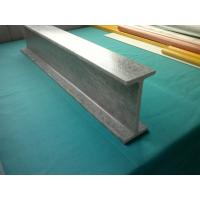 Quality Fiber glass Pultrusion FRP GRP Beam Anti - Acid Anti - Alkali ISO9001 / ISO14001 for sale