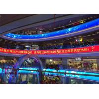China Unique Decorative LED Display / Front Service Led Display P8.928 With 250x250mm LED Module on sale