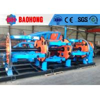 Planetary Wire Cable Making Machine CLY 1000/1250/1600 Eco - Friendly Manufactures