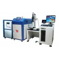 Fiber Optic Automated Welding Equipment For Stainless Steel Pipe Manufactures