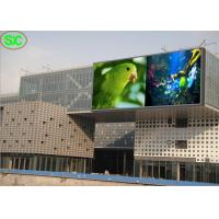Large Outdoor P6.67 LED Billboard Display Advertising Programmable LED Sign Manufactures