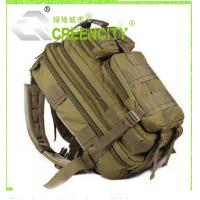 China Mini Military Notebook Laptop Bag Backpack on sale