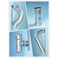 stainless steel press fitting Manufactures